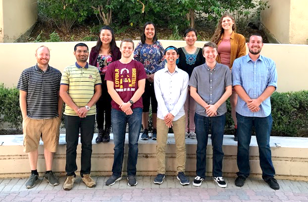 Jeffrey Gustafson's Research Group at San Diego State University